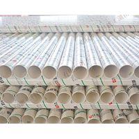 PVC硬管下水管落水管多少钱一米PVC排水管材国家标准哪个品牌PVC排污管道管件就选湖南邓权牌