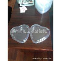 厂家直销一次性透明环保塑料 心形加厚水果包装盒保鲜盒