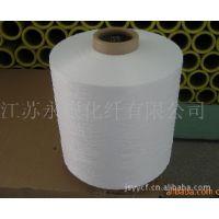 优质涤纶DTY长丝75D冰凉纤维批发供应 江苏涤纶超细纤维厂家直销
