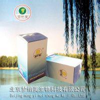 Cacodylic acid sodium Salt二甲胂酸钠 三水合物 SigmaC0250 5g
