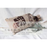 礼品型有机大米袋养生小米包装袋五斤袋十斤袋厂家定做
