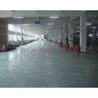 供应龙岩混凝土密封固化剂 固化剂厂家十年专业品牌 质量有保证