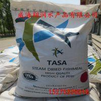 鱼粉进口鱼粉 秘鲁原装进口TASA超级蒸汽鱼粉 饲料原料68% 50KG