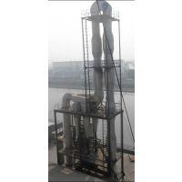 供应济南中昌GMQ高效节能型选择气流干燥机