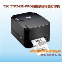 TSC TTP-244PLUS桌面条码标签打印机