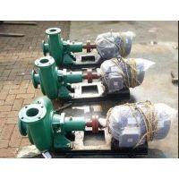 广州污水泵厂家_广州污水泵_中开泵业(在线咨询)