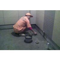 西城区洗手间防水补漏公司