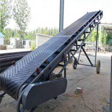 水平传送橡胶带 散装物料皮带输送机 稳定性强