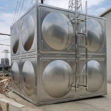太阳能不锈钢保温水箱|保温水箱|环晟能源科技