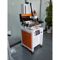 供应2016新款力沃2030气动型高精密微波炉丝印机