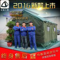 亚图卓凡施工帐篷工程户外救灾工地军工民用一居室防雨水防寒养蜂帆布棉帐篷