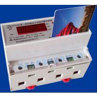 预付费导轨式电能表,导轨式单相电能表