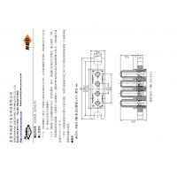纳百川 ANEN :4 芯电源插头 模块连接器 模块插头