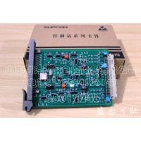 供应全新正品浙江中控电压信号输入卡XP314