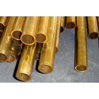 【川本金属】供应优质HPb63-3铅黄铜棒、HPb63-3铅黄铜板、铜管、铜排质量保证