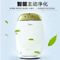 美的空气净化器NH4 家用PH2.5充电式负离子净化器 经销批发