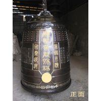 铜钟厂_博创雕塑_1.1米铜钟厂