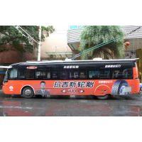 公交车广告翻新|中山公交车广告|红与黑