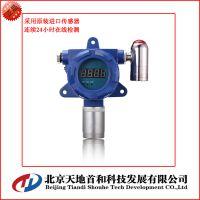 流通式一氧化碳报警器TD010-CO|订制气体检测仪|一氧化碳探测仪原理