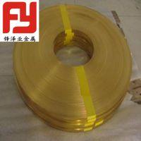 现货供应:高硬度H70黄铜板,高强度H70黄铜棒,优质环保H70黄铜带