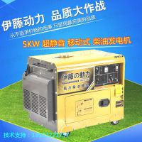 小型静音箱式柴油发电机厂家报价
