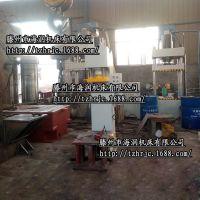非标供应 Y41-20T单柱冲压立式压力机 滕州市海润机床
