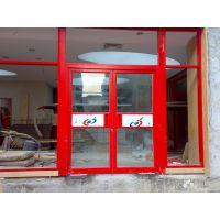 石家庄安装肯德基门及型材配件的企业。
