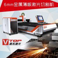 6mm金属薄板光纤切割机进口激光器金运激光厂家直销