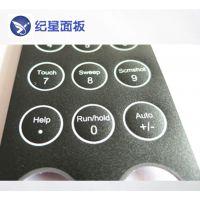 纪星机箱面板 智能家居遥控器鼓包 薄膜开关 丝网印刷加工 PVC磨砂标贴印刷