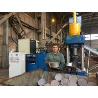 江苏圣博牌500吨铝屑压块机,全自动轮毂铝屑压块机生产线