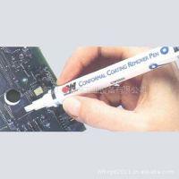 供应线路板修复笔 线路修复笔 柔性导电笔