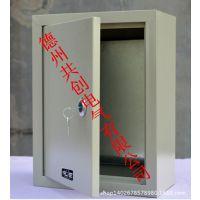 配电箱 电表箱 电力配电箱 价格低产品好