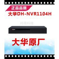 大华硬盘录像机 4路NVR高清硬盘录像机 监控录像机 DH-NVR1104H
