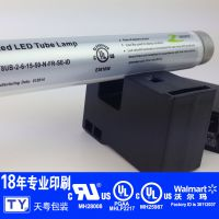 供应25微米UL认证不干胶 电源线不干胶 UL969认证不干胶