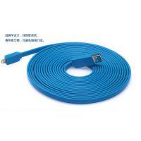 USB1.5米扁线, MICRO迈克数据线 USB手机数据线 USBAM TO Micro