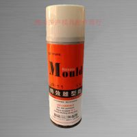 银晶特效离型剂 油性脱模剂LR-11 脱模剂450ml欧盟标准(贴瓶)