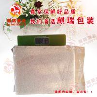 大米真空包装袋 一公斤米砖袋 透明塑料包装袋价格