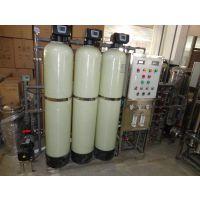 贵州超纯水设备厂家贵阳反渗透设备价格