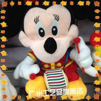迪士尼毛绒玩具打鼓造型米奇 米老鼠布娃娃玩偶批发动漫周边公仔