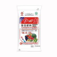红四方双硫基含硝态氮升级纯硫酸钾复合肥45%(18-5-22)