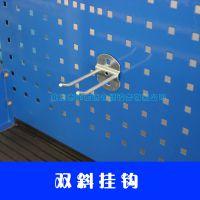 双斜挂钩/方孔挂板工作台物料架配挂板/五金工具挂板百叶挂板