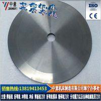厂家供应耐磨高速钢分切机圆刀片 切薄膜胶粘带制品大圆刀