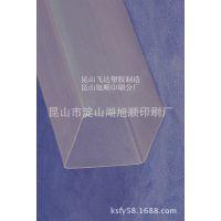 重点推荐供应PVC透明塑料方管,挤出专家,环保安全,价格合理