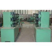 专业制造焊管机组 不锈钢焊管机组 高频直缝焊管机组