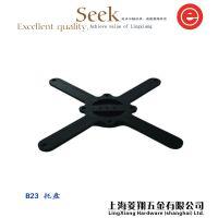 大东方上海菱翔E&O-桌椅金属不锈钢台脚十字托盘B23家具五金配件