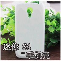 三星S4迷你 9500迷你手机壳diy贴钻底壳保护壳套优质素材壳