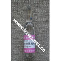 食品防腐剂山梨酸溶液标准物质 5mL/瓶