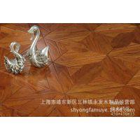 厂家供应拼花地板仿古强化复合木地板实木拼花地板优良品质