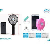 工厂直销便携式手持风扇,USB迷你风扇,便携式充电风扇