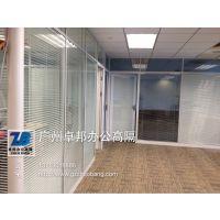 供应深圳 中空百叶门窗 铝镁合金隔墙